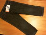 Jeans 4 Anni Il Gufo