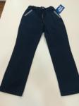 Pantaloni Bimbo 4 Anni Original Marines Blu